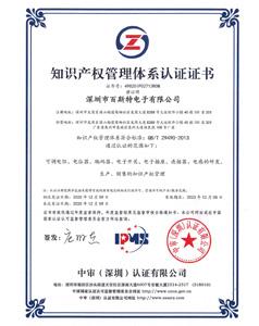 首xuan会yuandan位证书