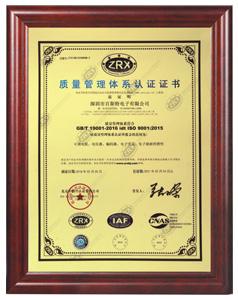 首xuan荣誉证书