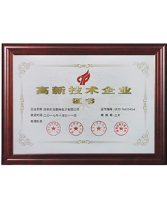 首xuan获得上海世博民